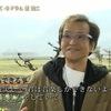 「夢を追う第7回元C-C-B笠浩二さん」5月16日より19日まで産経新聞九州・山口版に掲載