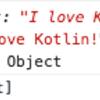 Kotlin-AltJSの初心者向けTips&インプレ