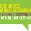 国連12機関が保健医療の場での差別解消に協力して取り組むことを約束 エイズと社会ウェブ版274