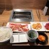 【にく】焼肉ライク 渋谷でランチ一人焼肉