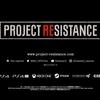 『PROJECT RESISTANCE』バイオハザード新作!非対称対戦サバイバルホラーが始動!