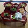 自然料理教室にギルドハウス住人参加しました