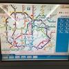 上海地下鉄の乗り方と切符購入の仕方