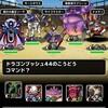 level.1360【ウェイト140・赤い霧】第49回闘技場チャレンジカップ2日目