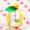 柚子の形の入浴剤「ゆず湯」が可愛い。贈り物にもおすすめ