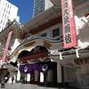 GM1 銀座〜東京駅(1) 銀座四丁目