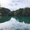 福島旅行 1泊2日観光モデルコース