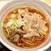 JR上野駅改札内で国産蕎麦粉を使用したおいしいお蕎麦を!エキュート上野国産二八蕎麦 蕎香で季節のおすすめラー油を絡めて食べるきのこと豚肉のピリ辛そばをいただきました!