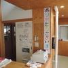 佐賀北部地域でほぼ連続学外実習(2019.6.19. & 21.地域実習振り返りレポート・第4期佐賀北部班)