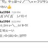 Azure Functionsのカスタムトリガーの作り方を調べてみた