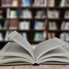 もっと読書したい人におススメの図書館利用!