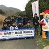 吉母富士登山イベント