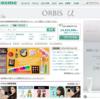 ポイントサイト コスメ、美容系 還元率90%!!!
