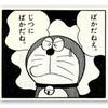 オナ禁10日目、まだまだきつい【2週目】