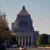 元女性管理職が思う「山田真貴子内閣広報官の辞職」本当の悪。
