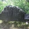 万葉歌碑を訪ねて(その638,639)―加古川市稲美町 稲美中央公園万葉の森―万葉集 巻九 一七七二、巻三 三〇三