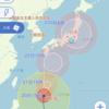 富士市の方へ 台風にご注意ください
