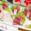 【オススメ5店】成田・佐倉(千葉)にある馬肉料理が人気のお店