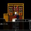 【ネタバレ注意】華宮アキヒロは離さない 傅の字篇 第一部 攻略・解説