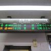 9/6 秋雨のJR京都線駅めぐり その1