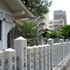 広島市の觀音村