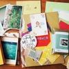 手紙社の「紙博」2017の戦利品!混雑してたけど、可愛すぎる紙雑貨にしびれたよ
