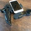 DJI Osmo Pocketの用途を広げるオススメ&便利なアクセサリーを購入してみました。