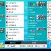 【best32】PJNO使用構築 ジェットトリルバンギラス