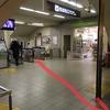 神戸VARIT/アクセス/行き方/写真付/阪急三ノ宮西口から