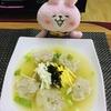 セブでの4度目のお正月の食卓は、お正月の料理ではなく韓国&エセベトナム料理(*´艸`*)