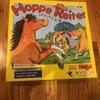 すごろくゲームで「数」に慣れる!幼児のときに「ぱかぱかお馬」にはまる