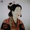 千姫 呪われしプリンセス ~家康の孫娘 その数奇な生涯