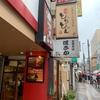 『五色そば ほさか』吉祥寺:日本を代表するスローフード、蕎麦。そのことに改めて気付かせてくれたお店。【蕎麦劇場神無月】