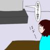 コロナ禍の大阪で_その3