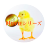 【動画シリーズ】5分で仮想通貨ニュース「コインチェック事件」