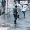 梅雨入り前に、最新の傘ってどんな物があるのか調べてみた。