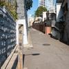 鬼平「瓶割り小僧」 神谷町〜麻布鼠坂界隈を歩く
