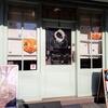 広島 新白島のシフォンケーキショップを紹介します♪
