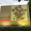 【展覧会】ロンドン・ナショナル・ギャラリー展@上野・国立西洋美術館のレポート(2020/6/20訪問)