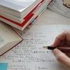 【英検2級程度~】Cocoが読んでいる英語多読用の本をご紹介!