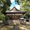 【京都】『角宮神社』に行ってきました。 京都旅行 京都観光 国内旅行 女子旅 主婦ブログ