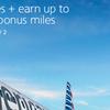 アメリカン航空でバイマイルのキャンペーン