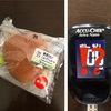 【セブンイレブン】糖質を控えたミルククリームボールを食べて血糖を測ってみた☆