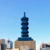 狸、名古屋で五重の塔を眺める