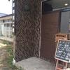 2018年6月22日 珈琲焙煎工房@函館