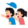 早稲田理工の2018年度入試を徹底分析!~経シス入試に異常事態!?~