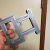 3Dプリンターで便利グッズを自作してみる 〜その11〜