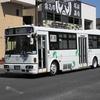 鹿児島交通(元京王バス) 1443号車