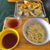 POT DUO esprit(ポットデュオ エスプリ)で天ぷらを揚げてみた。自宅丸亀正麺!