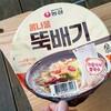 辛くないカップ麺 콩나물뚝배기